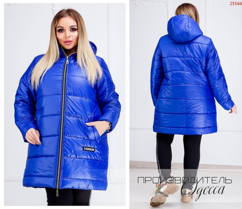 Куртка №25566 ПО