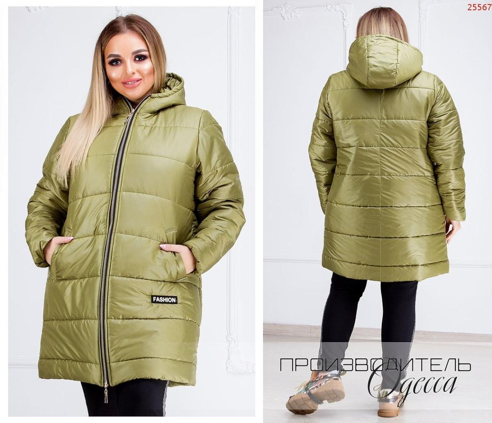 Куртка №25567 ПО