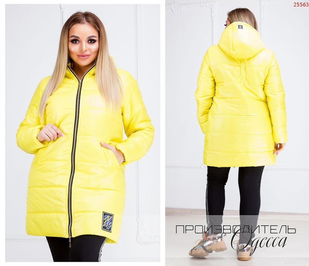Куртка №25563 ПО