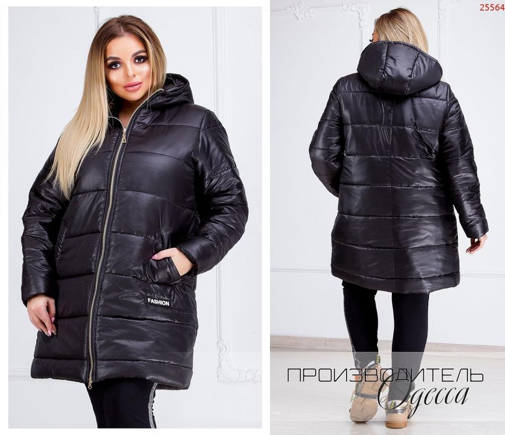 Куртка №25564 ПО