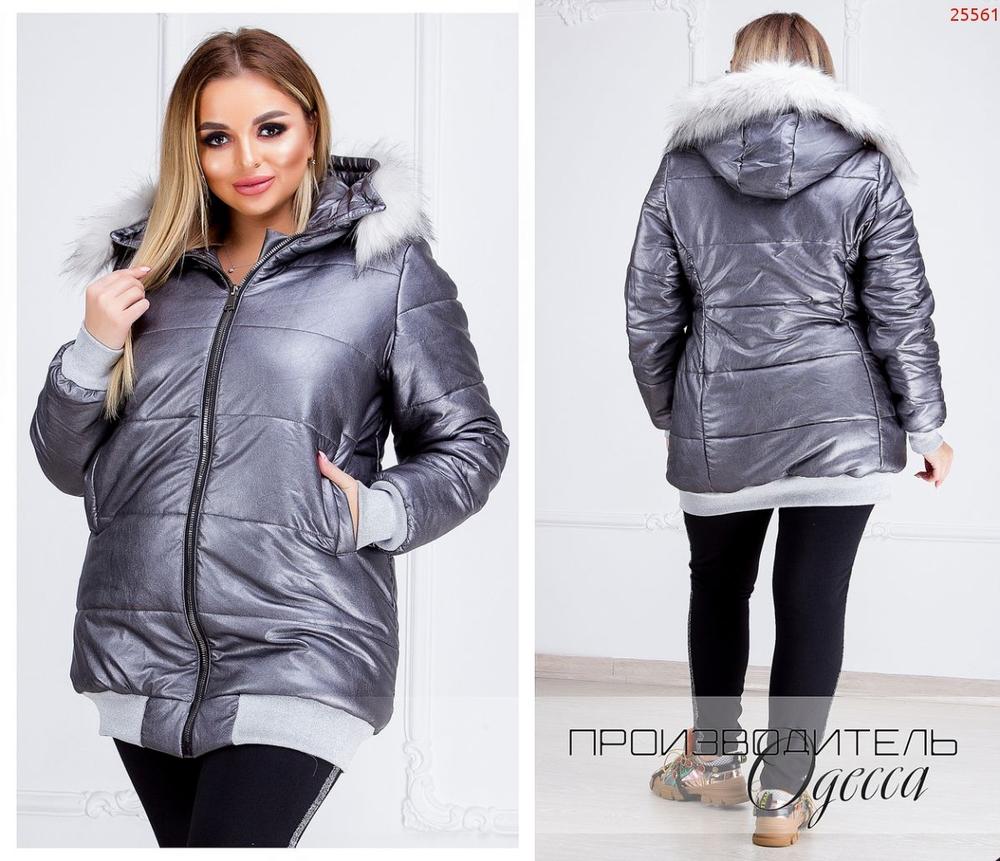 Куртка №25561 ПО