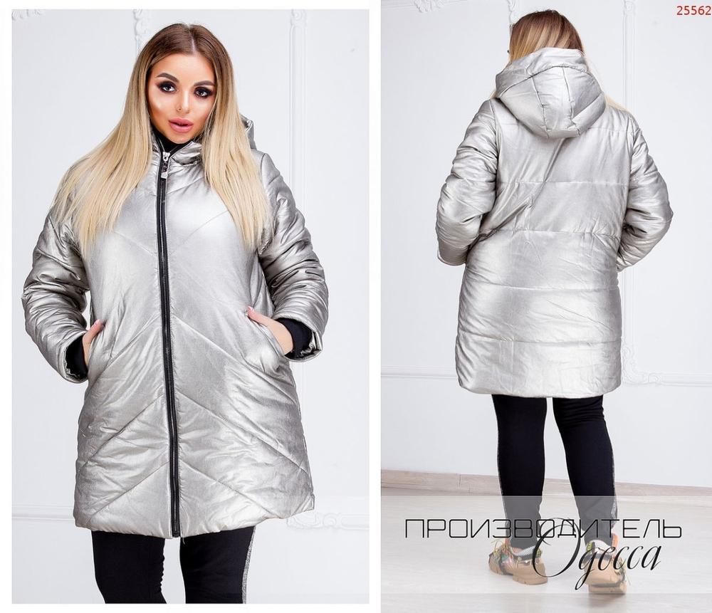 Куртка №25562 ПО