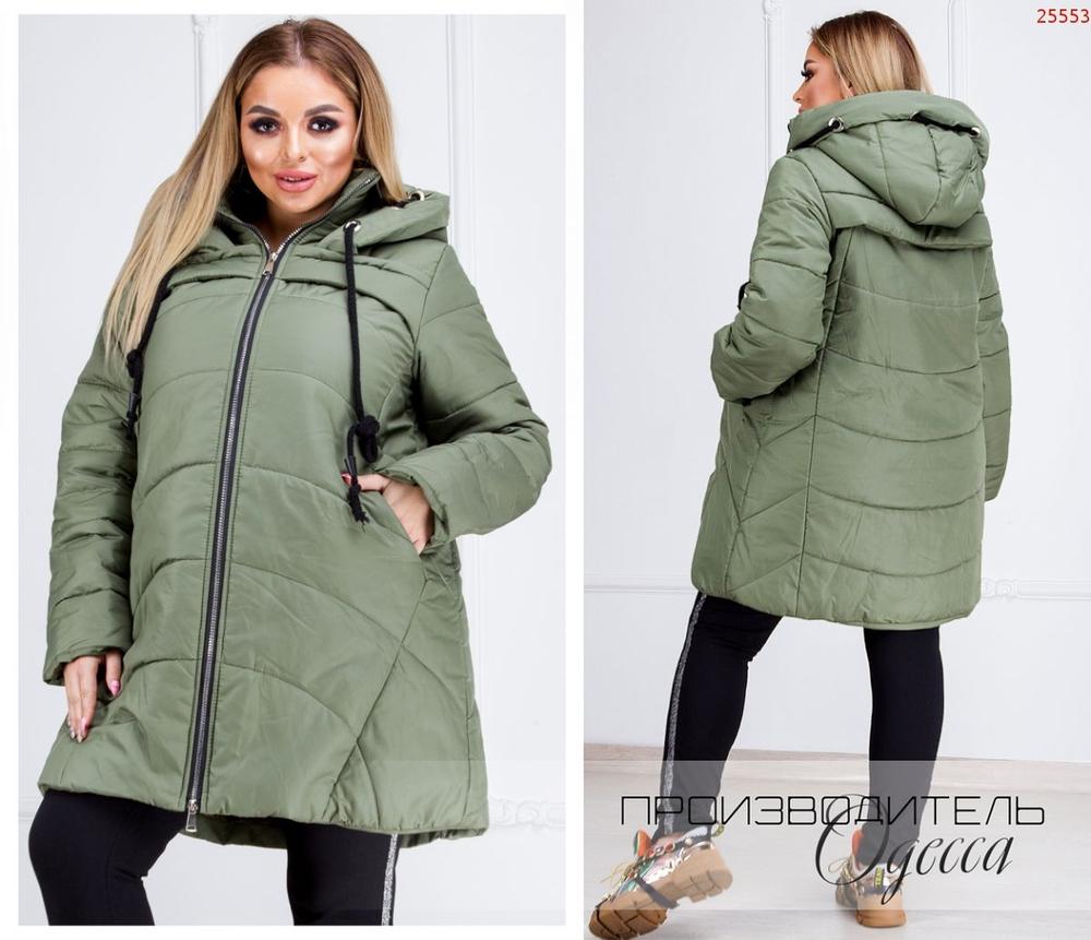 Куртка №25553 ПО