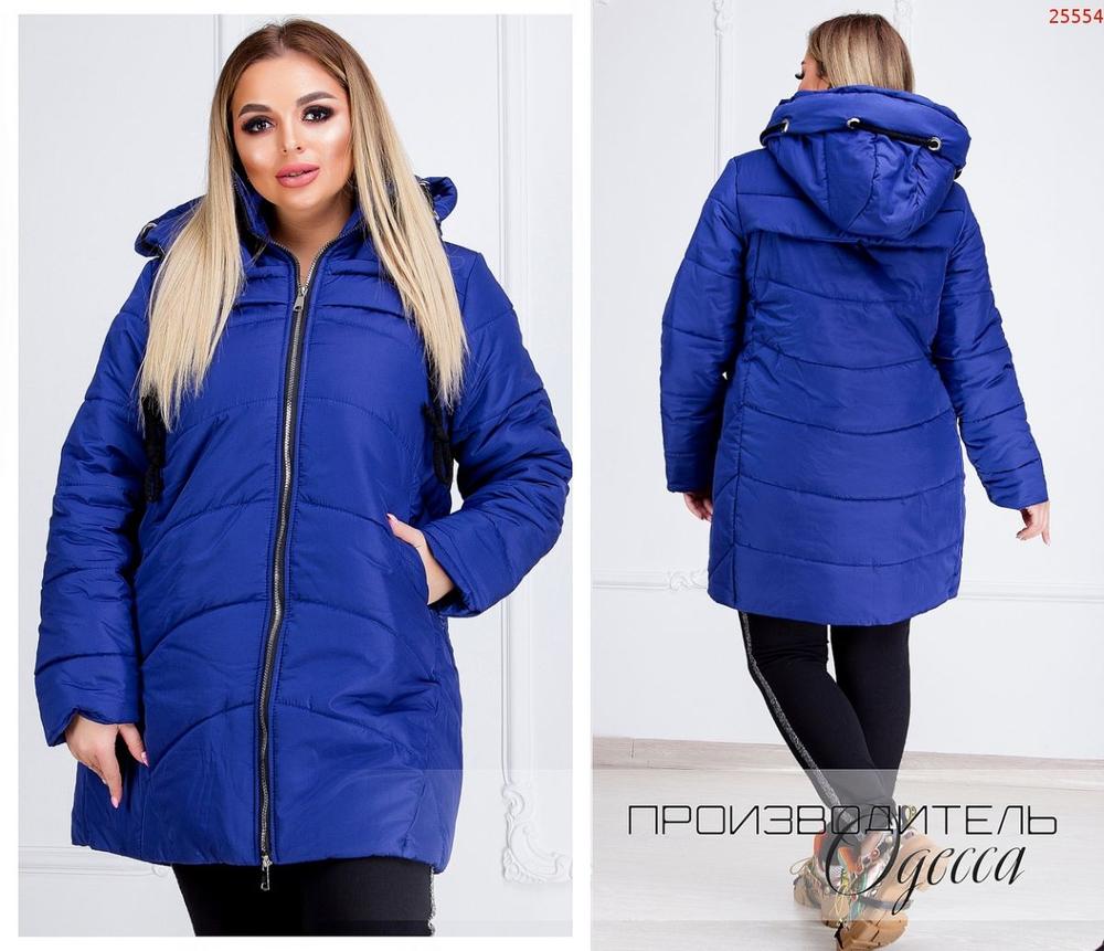 Куртка №25554 ПО