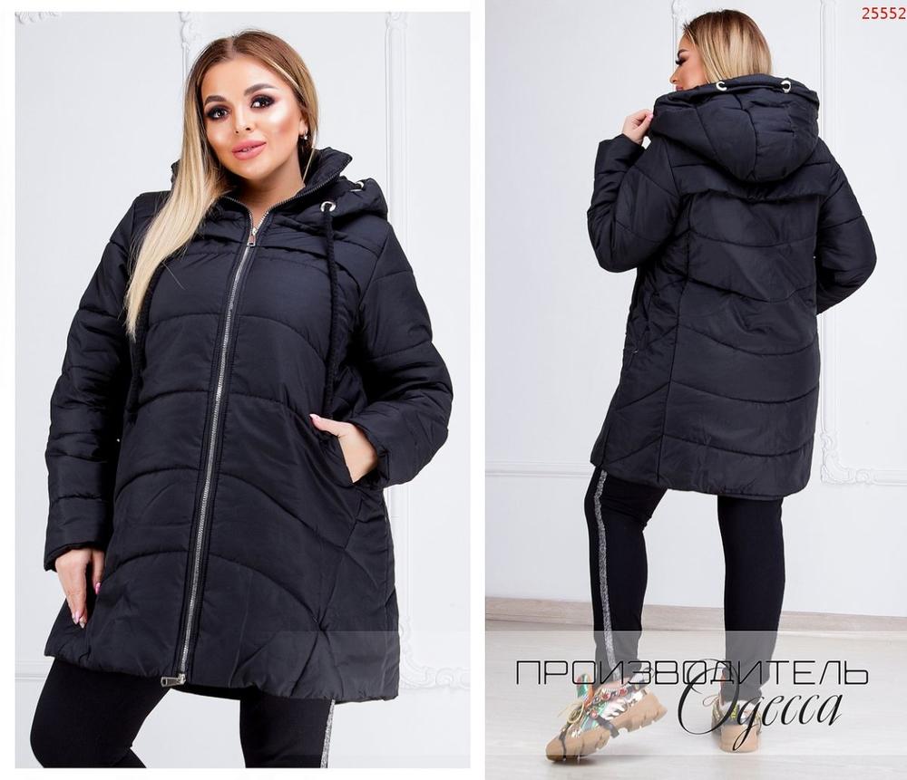 Куртка №25552 ПО