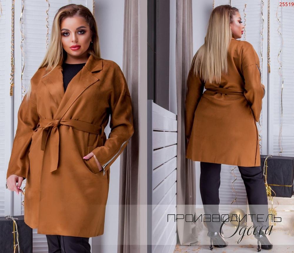 Пальто №25519 ПО